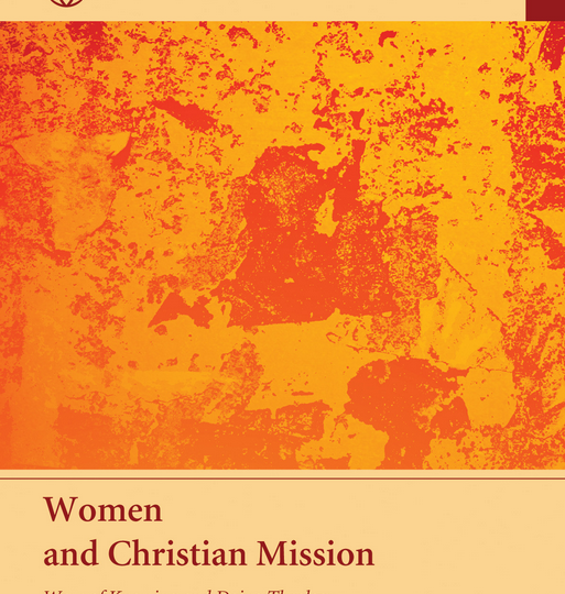Women and Christian Mission: ways of knowing and doing theology