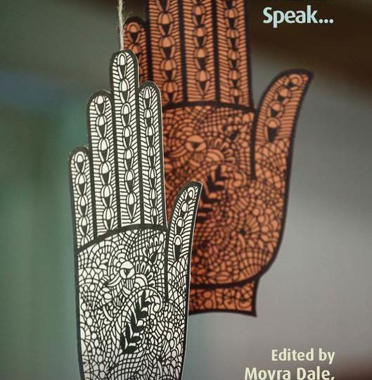 When Women Speak Book Now Published!